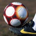 Футбол ДМ-Сервис