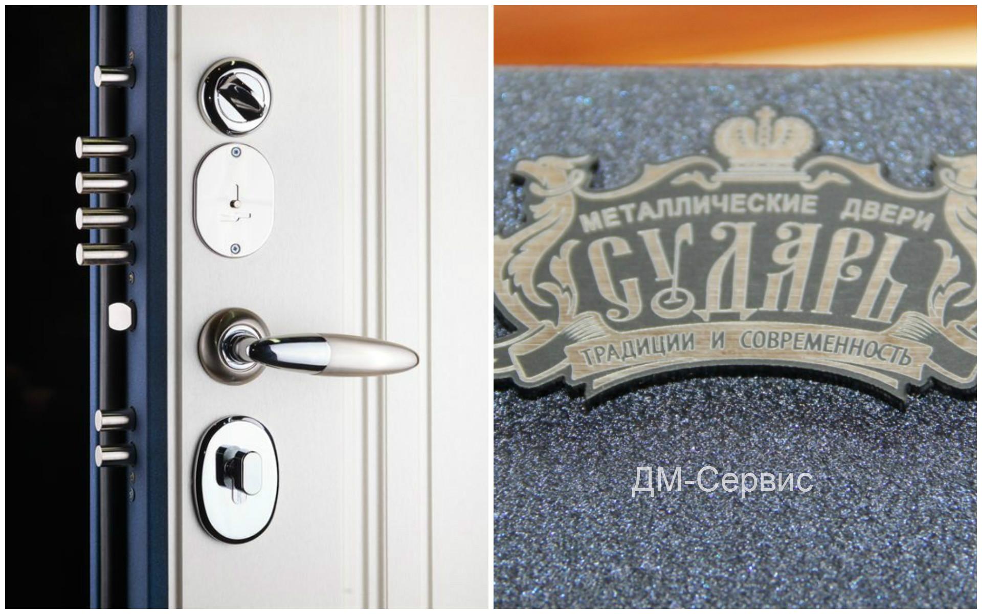 Металлические входные двери Сударь и Дива