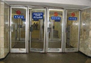 Маятниковые двери в метро