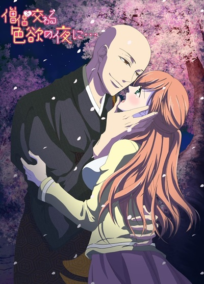 Souryo to Majiwaru Shikiyoku no Yoru ni Sub Español [BD] [12-12] [Sin Censura] [MG-MF-GD-OD] [HDL]