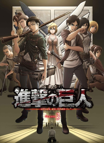 Shingeki no Kyojin 3 Sub Español [12-12] [Mega-Mediafire] [HD-HDL]