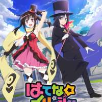 Hatena☆Illusion Sub Español [02-¿?] [Mega-Mediafire-Google Drive] [HD-HDL]