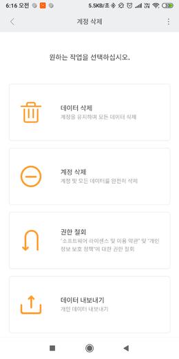 Screenshot 2019-05-25-06-16-58-340 com.xiaomi.hm.health.png