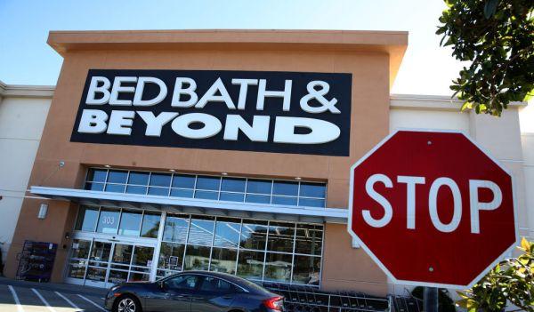 Bed Bath & Beyond Pulls Black Jack-O