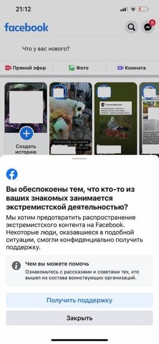 facebok2