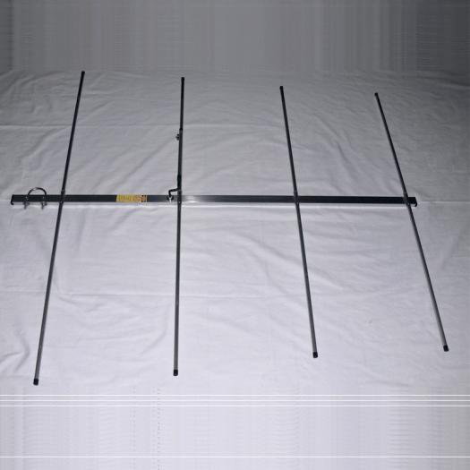 4 Elements Yagi VHF (2m Amateur)
