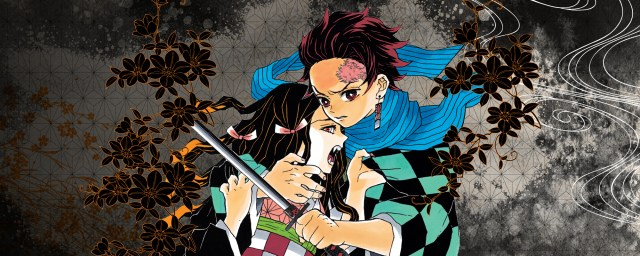Image result for kimetsu no yaiba anime