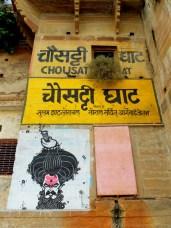Dyskretne nawiązanie do bhangu na Chousatti Ghat. Czym jest bhang - przeczytacie w jednym z moich wpisów: http://dwarazyziemia.pl/index.php/bhang-bhang-czyzbym-sie-somy-dzisiaj-napil/