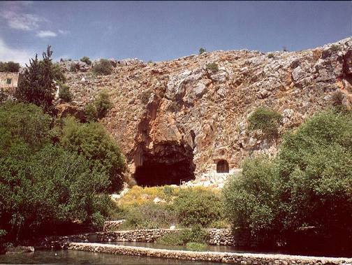 Caesarea Philippi, north of the Jorda River, where Peter confessed jesus as the Messiah and the Son of God