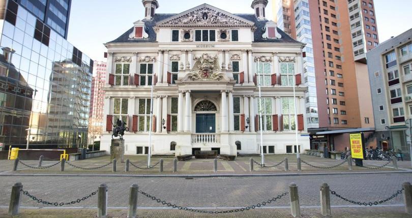 Rotterdam Expat Centre