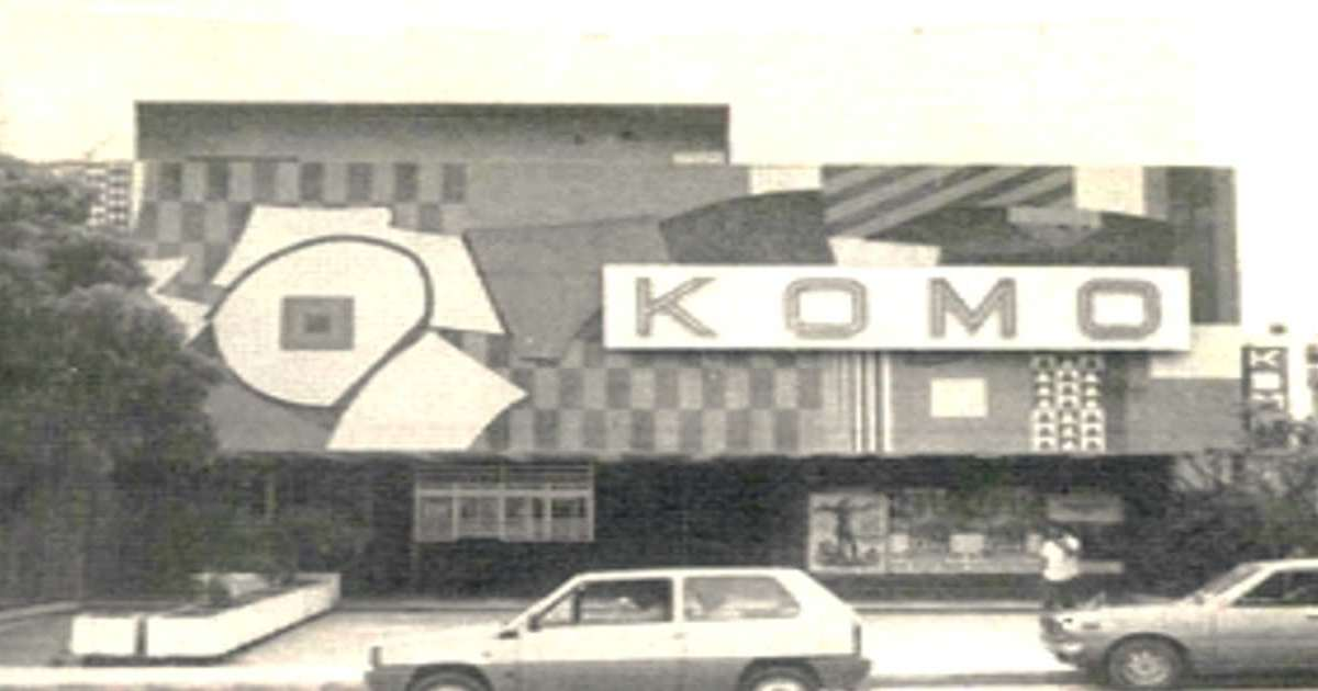 Gabon/culture : cinéma le Komo, futur centre culturel et le prix annuel président de la République