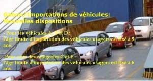 Gabon- importation de véhicules d'occasions : Nouvelles dispositions