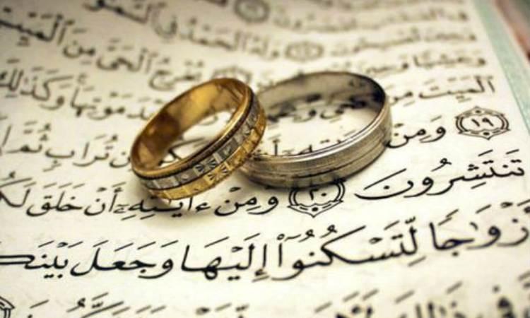 Afrique du Sud : une bataille juridique en cours pour la reconnaissance légale du mariage musulman