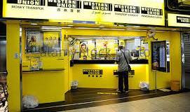 Flash Info : N'envoyez pas d'argent à l'agence de Western Union(BGFI) d'Oyem