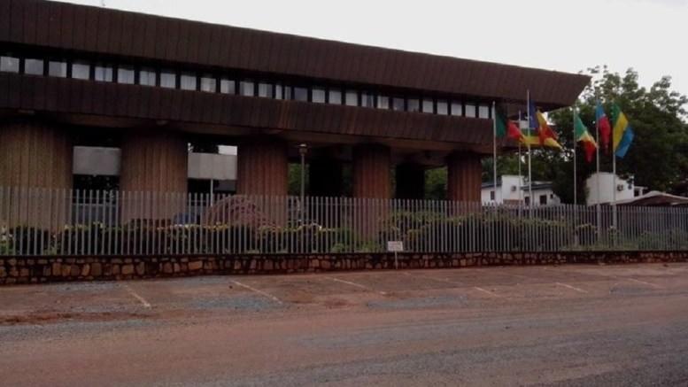 BEAC Centrafrique - Centrafrique : La Beac relève une croissance de 4,2% en 2018