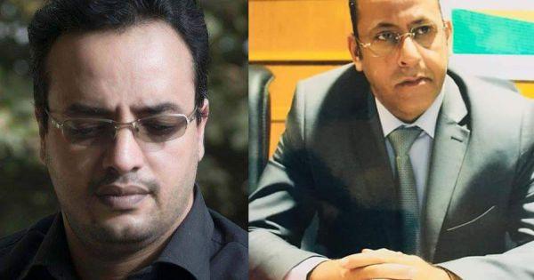 Mauritanie deux blogueurs détenus saisissent l'Onu - Mauritanie: deux blogueurs détenus saisissent l'Onu