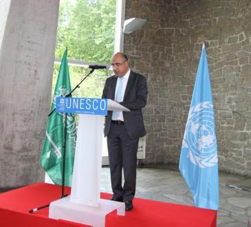 UNESCO : Célébration en différé de la fin du Ramadan (Aïd el-Fitr)