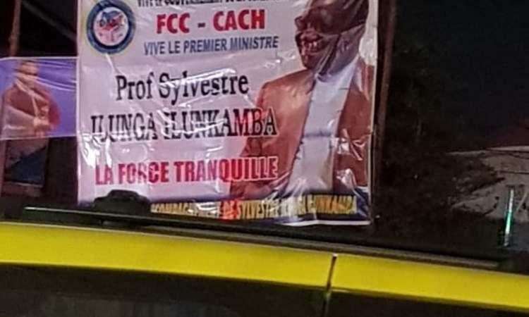 RDCongo: Sylvestre Ilunga, «la force tranquille» ou la force d'inertie?
