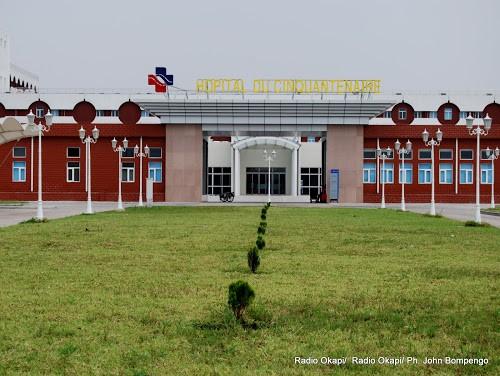 La RDC envisage de stopper les transferts à l'étranger de ses officiels malades
