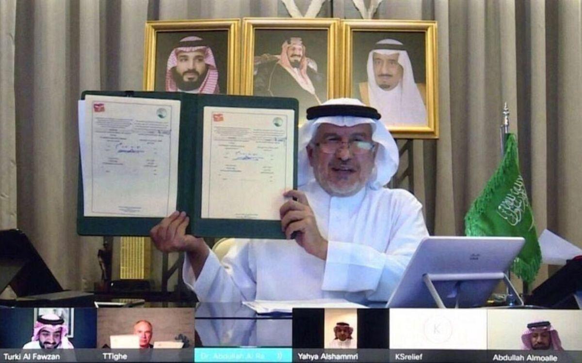 """01 09 2020 final arabie saoudite 1 - Arabie Saoudite : le centre humanitaire Roi Salman signe un mémorandum de coopération avec l'organisation humanitaire américaine """"Direct Relief"""""""