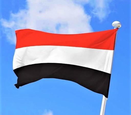 07 10 2020 drapeau du yemen2 - COVID-19 : le YEMEN Bénéficiaire de l'initiative de suspension du service de la dette