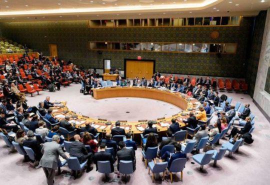 Urgent Le Gabon elu membre du Conseil de securite de - [Urgent] Le Gabon élu membre du Conseil de sécurité de l'ONU