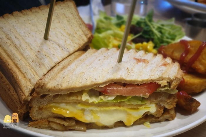 新北市新莊早午餐 A.H Mingle Brunch 慵懶的一天,口味不差價格平價的好選擇(菜單價格)