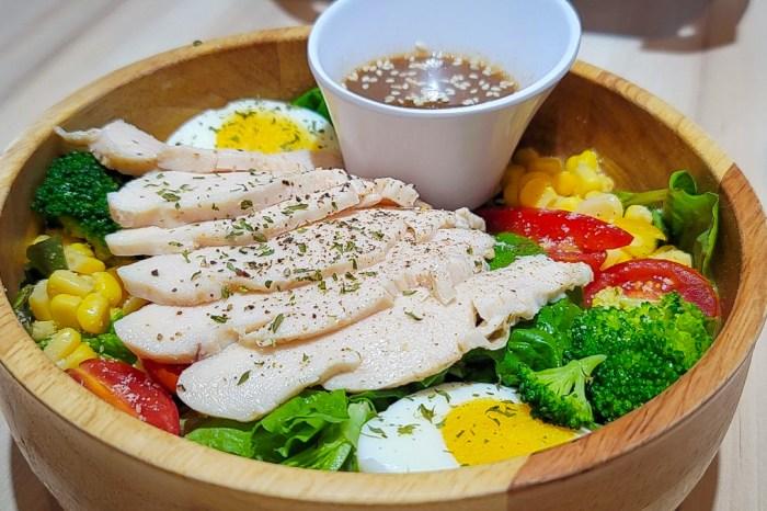 林口早午餐miss秘食咖啡。拼盤套餐、野菇三明治超好吃,低GI料理健康份量又多