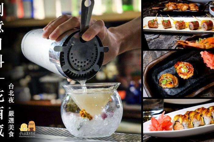 台北大安餐酒館 花酒蔵Aplus,忠孝敦化站旁超過10年的創意日式料理
