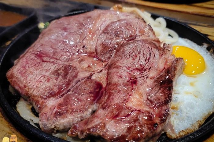 斯巴客牛排|中山站原塊牛排,CP值高到破表!肉質真的很讚,是間會再訪的台北平價牛排店