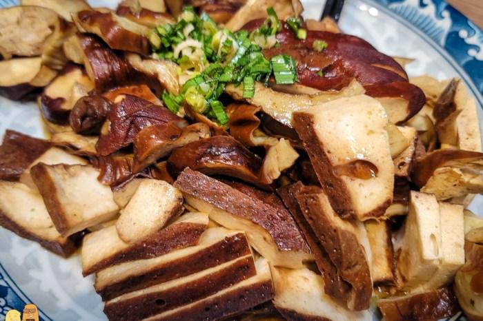 老阿伯現滷豆干|大溪老街超人氣必吃排隊美食,傳承50年的老味道豆干(價格)