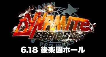 AJPW 2019 Dynamite Series