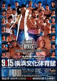 BJW Big Japan Death Vegas