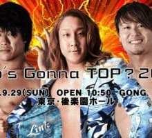 DDT Whos Gonna Top