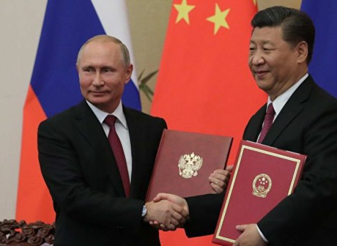 America Hits China in Order to Frighten Russia