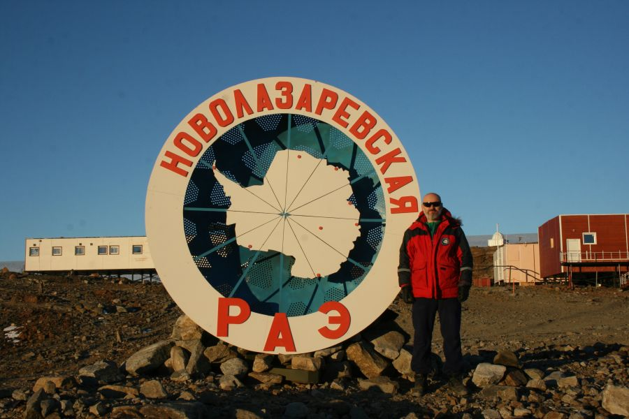 Novolazarevskaya Station Antarctica RI1ANM DX News