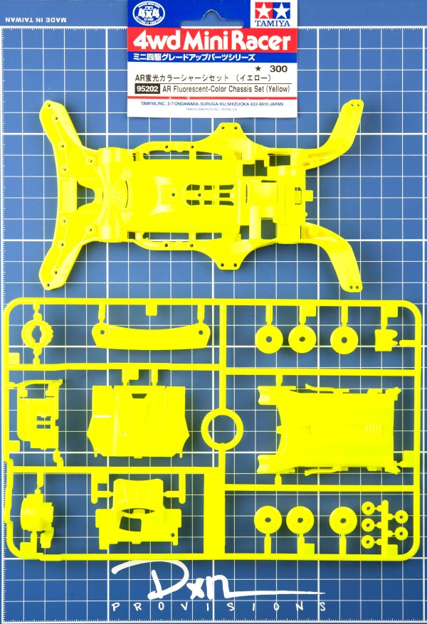 AR Fluorescent-Color Chassis Set (Yellow) #95202