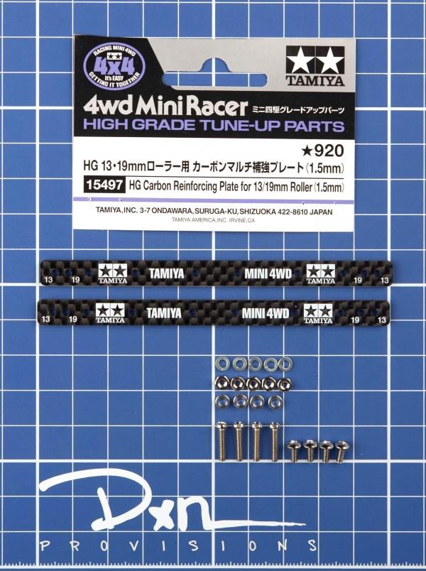 HG Carbon Reinforcing Plate for 13-19mm Roller (1.5mm)