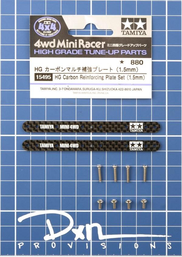 HG Carbon Reinforcing Plate Set (1.5mm) 15495
