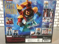 Getter Poseidon GX-20 Bandai Soul of Chogokin 2003 Getter Robo G back of box from anime Getta Robo G (Japanese), Jet Robot (Italian), Robo Formers, Starvengers, ゲッターロボG (Japanese), 게타로보 (Korean)