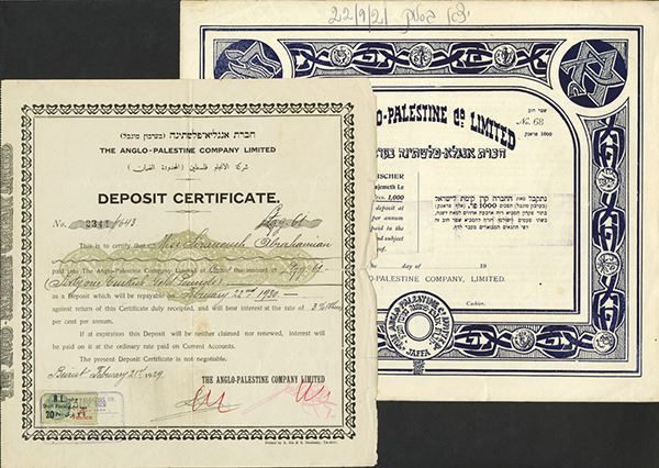 Anglo Palestine Company Ltd Stock Certificate And Deposit Certificate