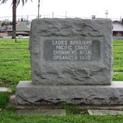 Everygreen Memorial Cemetery
