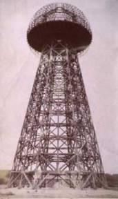 tesla_tower
