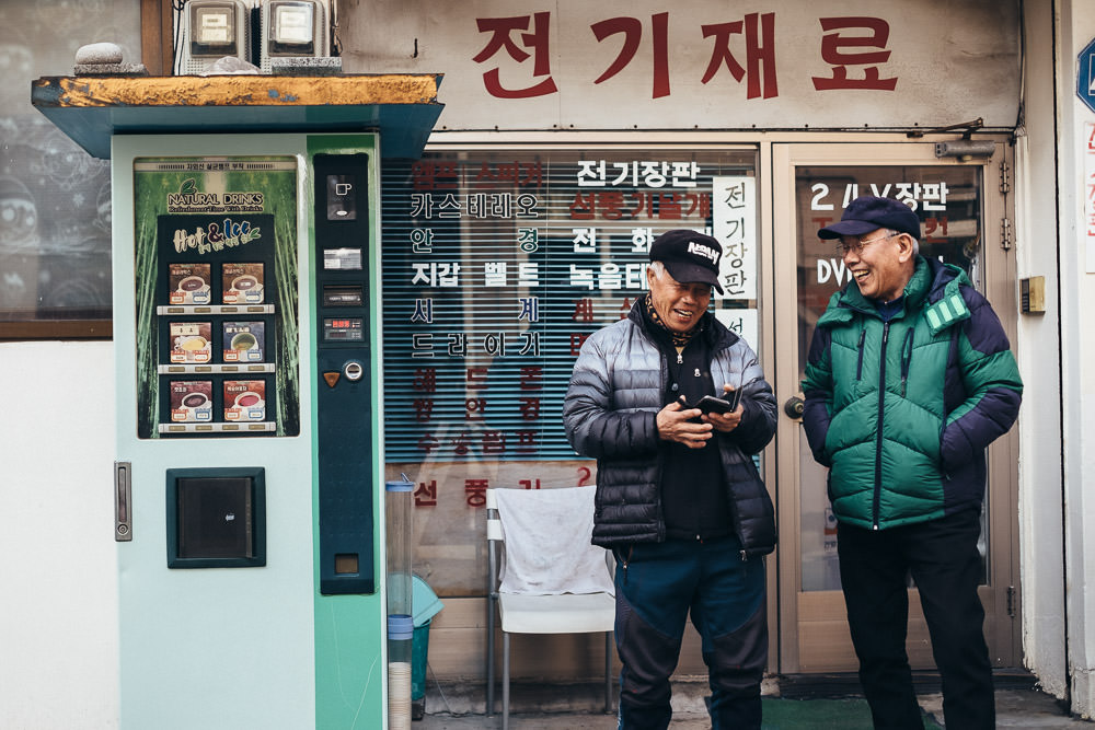 Neighbourhood Boys - Tongyeong, South Korea