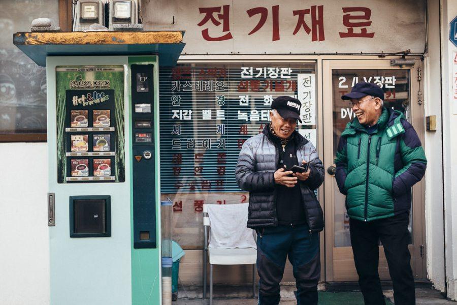 Neighbourhood Boys - Tongyeong, South Korea