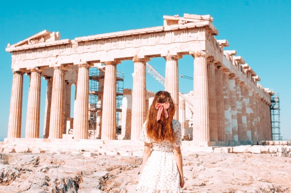 The Acropolis in the beautiful European city Athens
