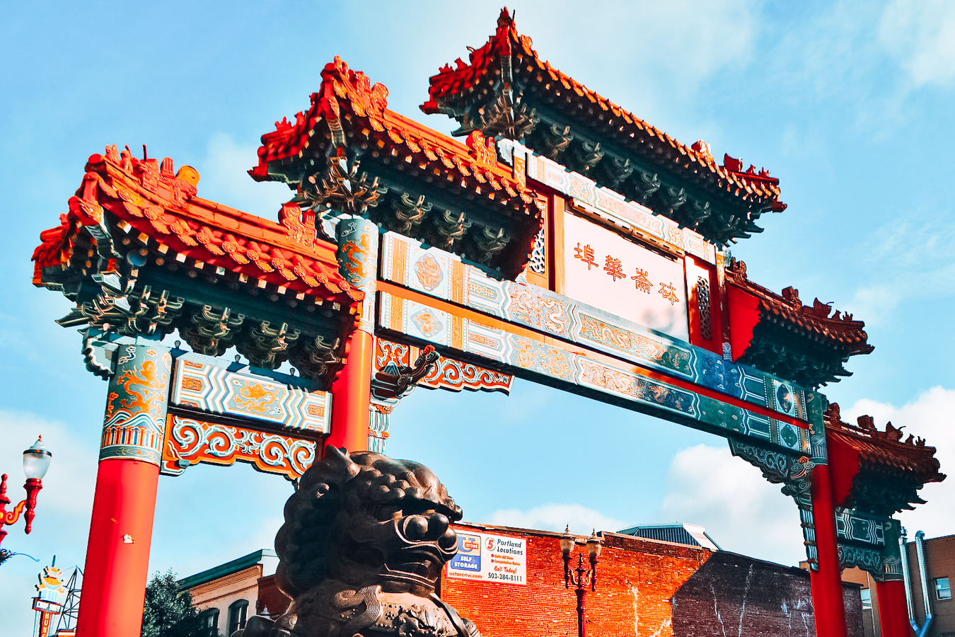 Gates of Chinatown in Portland
