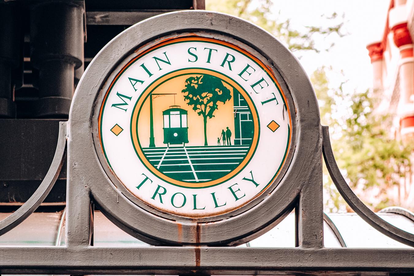 Main Street trolley in Memphis