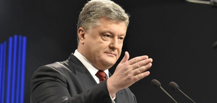 "Порошенко закликав ""дати по руках"" суддям, поки вони не ""перейменували Україну в УРСР"""