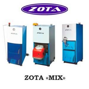Отопительные котлы ZOTA Mix